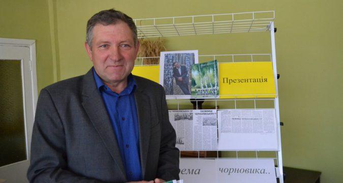 Лебединець Борис Лубенський презентував збірку віршів