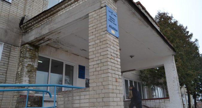 Лебединська центральна районна лікарня