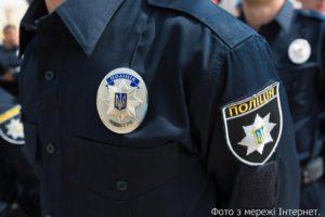 Поліція викрила чоловіка, який обікрав самотню жінку
