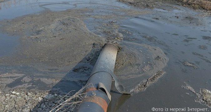 Лебединська каналізаційна труба