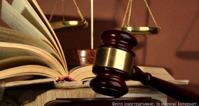 адмінкомісія Лебединського міськвиконкому