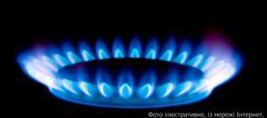 ЛЕБЕДИН. Із 9 вересня у місті припинять газопостачання