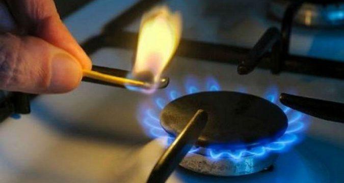 Лебединські тарифи на газ