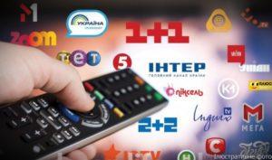 УКРАЇНА. Кодування супутникових телеканалів перенесли