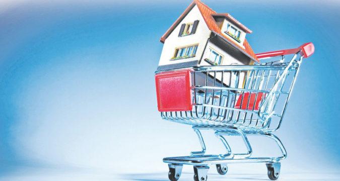 купити нерухомість у Лебедині