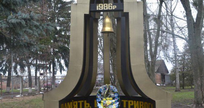 Лебединський пам'ятник ліквідаторам