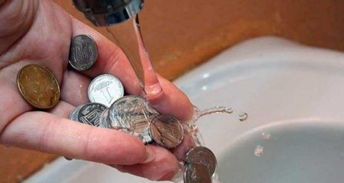 Водоканал змінює тарифи