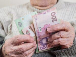 ЛЕБЕДИНЩИНА. Шахрайка видурила у дідуся 8550 гривень