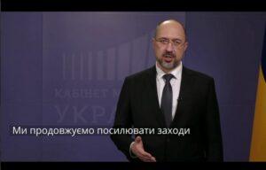Уряд «передумав» відкривати будівельні магазини
