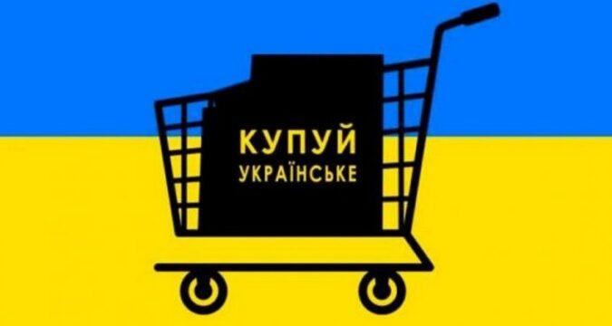 лебединці купують українське
