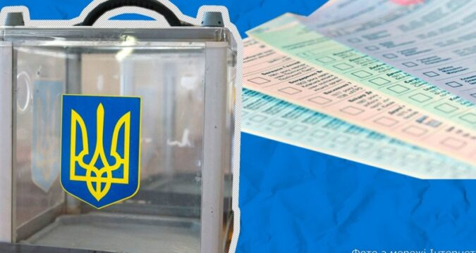 вибори у Лебедині