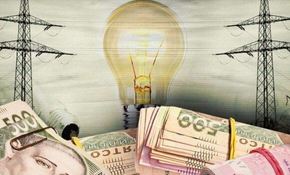 Електроенергія для населення коштуватиме 1,68 грн./кВт-год до кінця липня