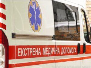 Екстрена медична допомога: правила виїзду змінилися