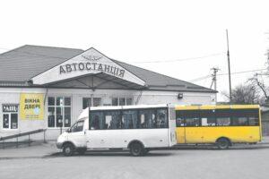Автобус Лебедин-Штепівка курсує за новим графіком