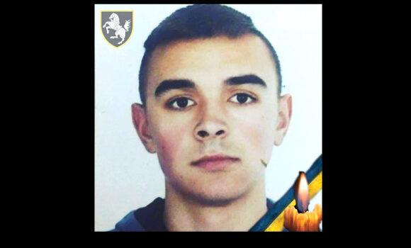 У зоні проведення операції об'єднаних сил загинув 23-річний лебединець