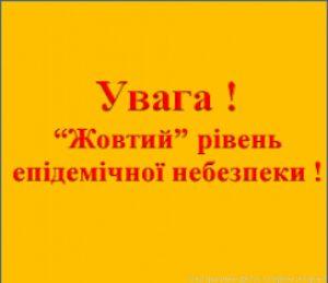 """Сумщина більше не у """"червоній"""" зоні карантину"""