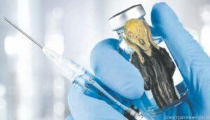 Про вакцинацію і не тільки